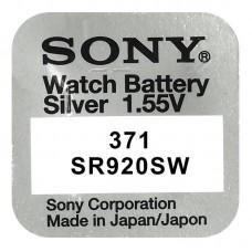Baterie 371 / 370 /SR 920 SW - SONY
