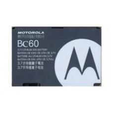 Baterie Motorola V3X / L6 / L7