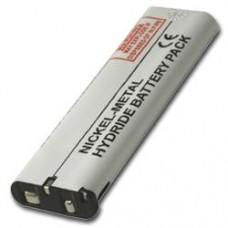 Baterie Motorola D520 / D560